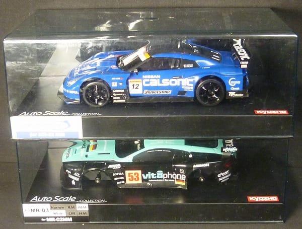 京商 ミニッツ ボディ GT-R アストンマーチン DBR 9
