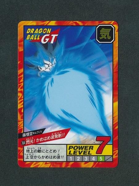 ドラゴンボールカードダス GT 隠れキラ 764 悟空