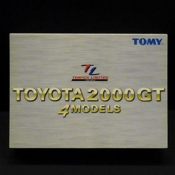 トミカリミテッド トヨタ 2000GT 4台セット