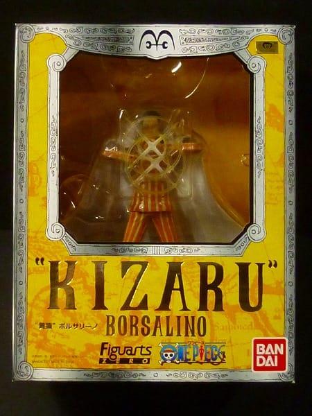 フィギュアーツZERO 黄猿 ボルサリーノ  ワンピース