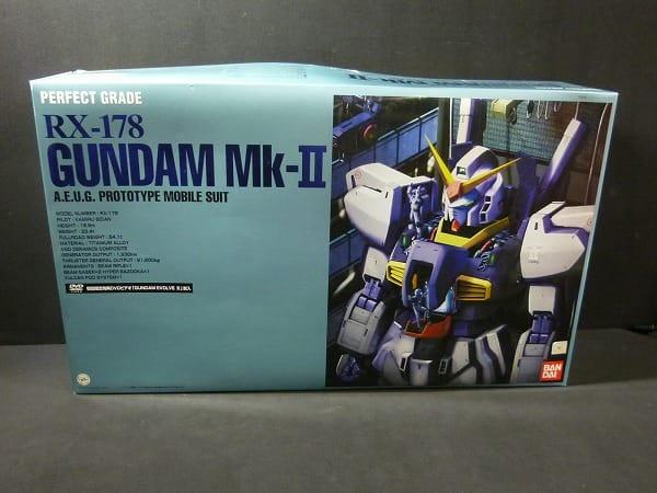 PG 1/60 RX-178 ガンダムMk-Ⅱ ガンプラ