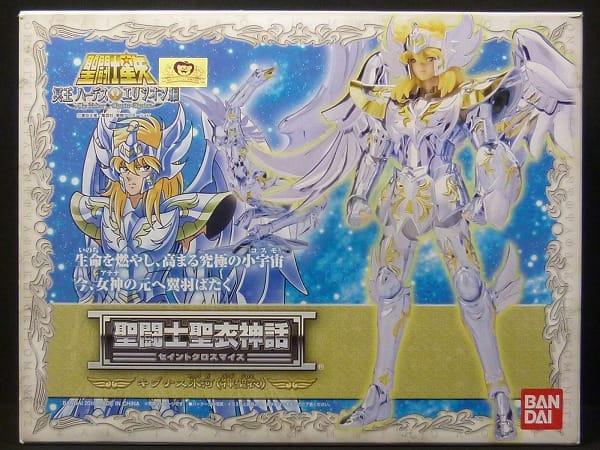 聖闘士星矢 聖闘士聖衣神話 キグナス氷河 神聖衣 Figure