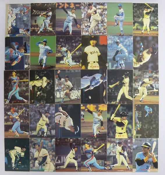 カルビープロ野球チップスカード 1982年 No.641~673