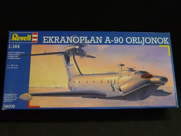 レベル 1/144 エクラノプラン A-90 オルリョーノク