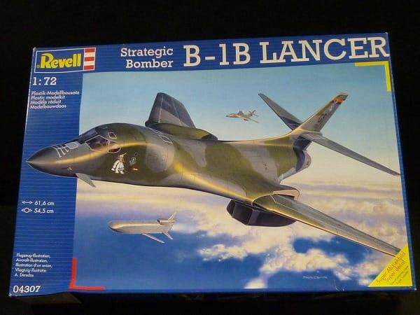 レベル 1/72 米軍戦略爆撃機 ロックウェル B-1B LANCER