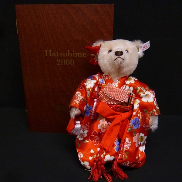 シュタイフ steiff Hatsuhime 初姫 2000 テディベア