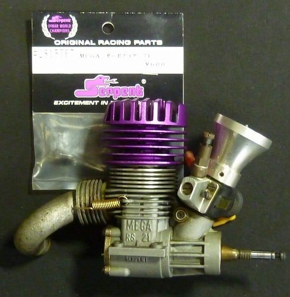 サーパント MEGA RS21 ラジコン用 RC エンジン Serpent