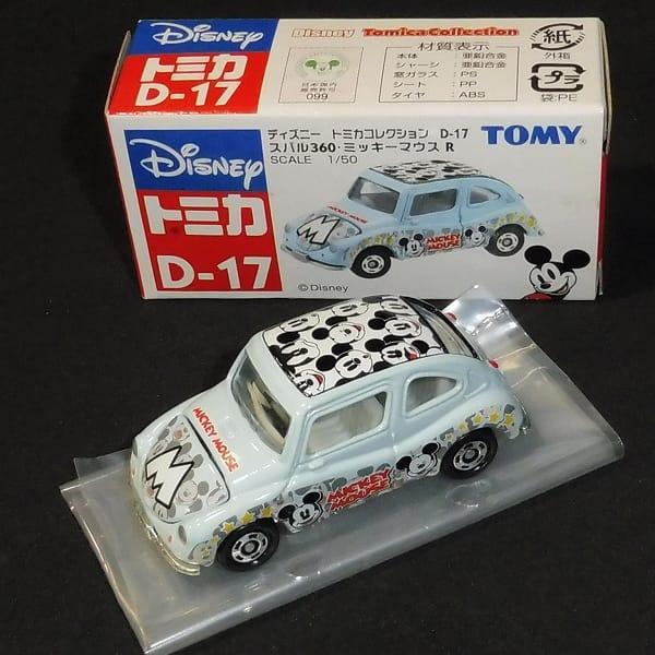 ディズニー トミカ D-17 スバル360 ミッキーマウスR