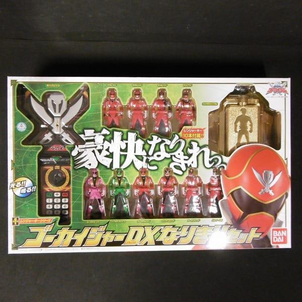 ゴーカイジャーDXなりきりセット / レンジャーキー