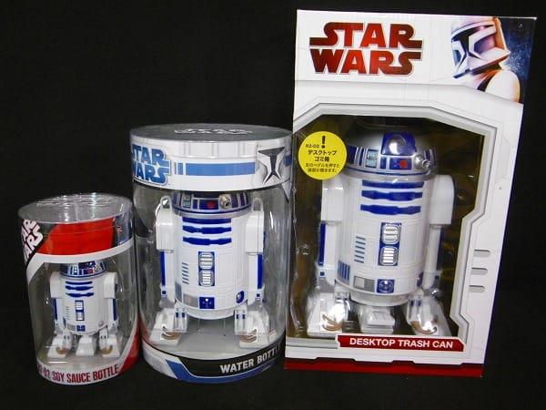 HEART R2-D2 グッズ 醤油差し 水筒 デスクトップゴミ箱