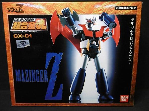 超合金魂 GX-01 マジンガーZ ロボット / 永井豪