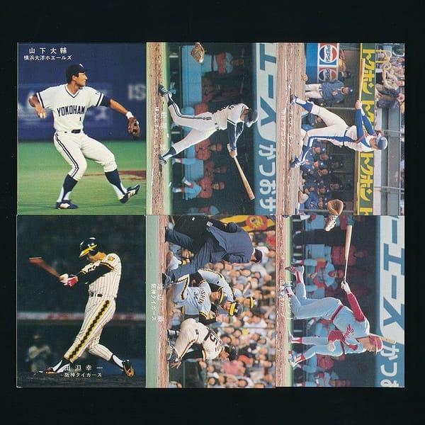 カルビー プロ野球 カード 1978年 6枚 松原 田淵他