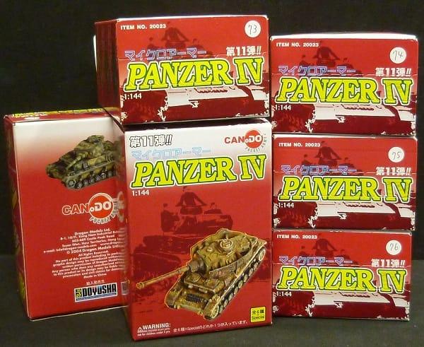 CANoDO 1/144 11弾 マイクロアーマー PANZERⅣ 4号戦車