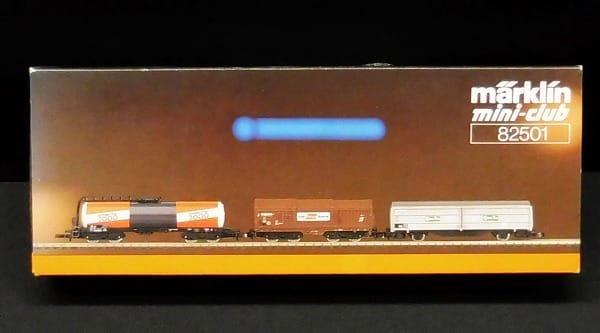 メルクリン ミニクラブ 82501 貨物車セット Zゲージ