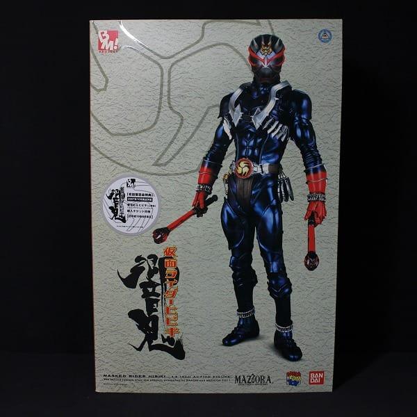 メディコムトイ PBM! 仮面ライダー響鬼 ヒビキ
