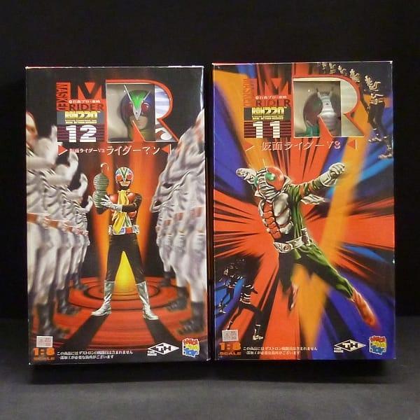 メディコムトイ RAH220 仮面ライダーV3 ライダーマン
