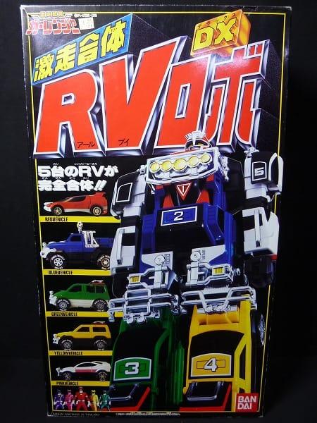 バンダイ 激走合体 DX RVロボ 激走戦隊 カーレンジャー