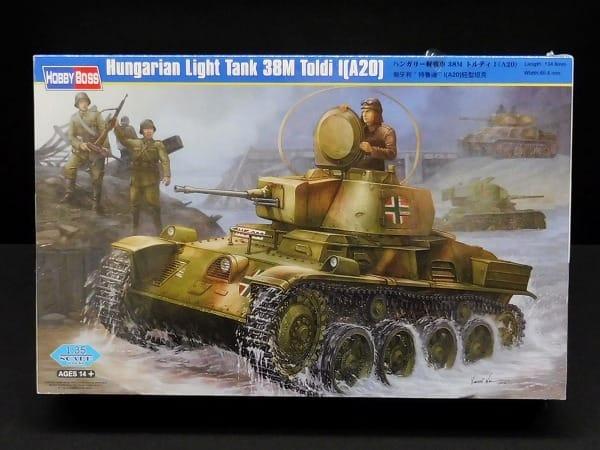 ホビーボス 1/35 ハンガリー 軽戦車 38M トルディI A20_1