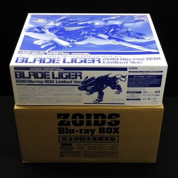 ZOIDS ブレードライガー 2013 Blu-ray BOX Limited Ver.