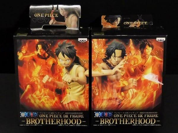 ワンピース DXフィギュア -BROTHERHOOD- ルフィ エース