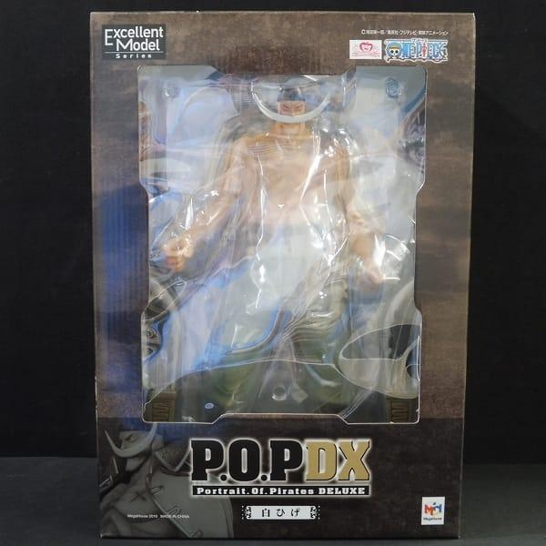 ワンピース P.O.P DX エクセレントモデル 白ひげ Figure