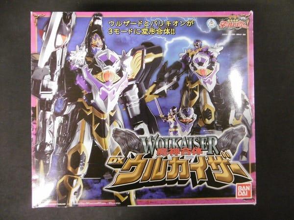 魔法戦隊マジレンジャー 魔神合体 DX ウルカイザー