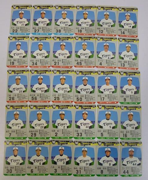 タカラ プロ野球 カード ゲーム 1988年 阪神タイガース