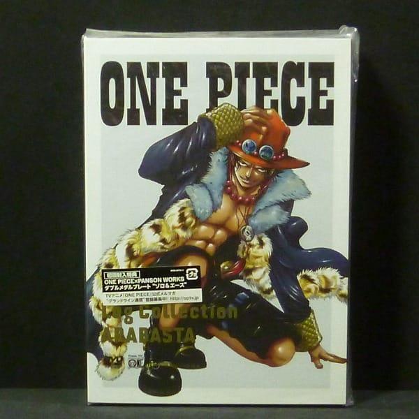 ワンピース DVD ログコレクション アラバスタ 初回版
