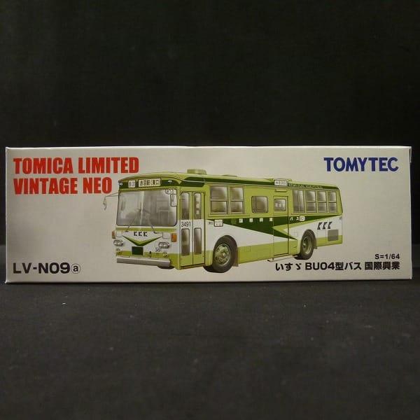 トミカ リミテッドビンテージネオ いすゞ BU04型バス