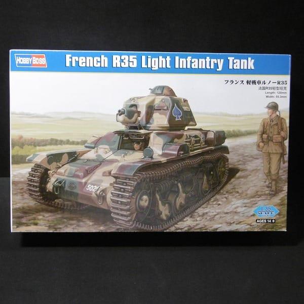 ホビーボス 1/35 仏軽戦車 ルノー R35 エッチング 未組