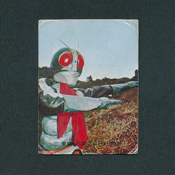 カルビー 旧 仮面ライダー ラッキーカード 134 NR7