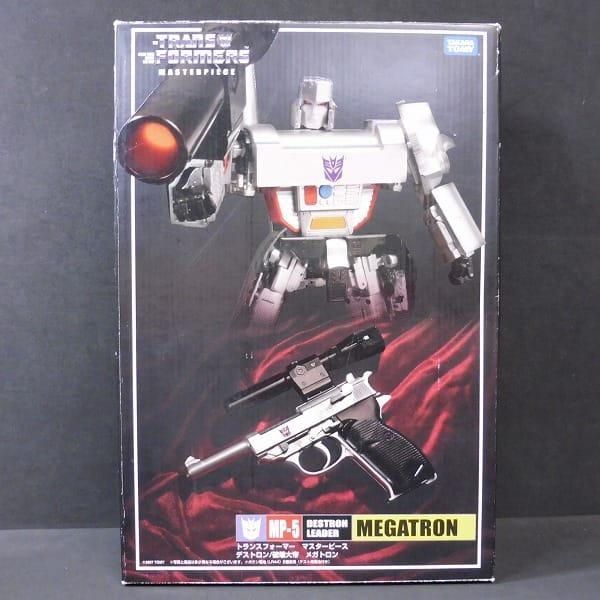 TF トランスフォーマー マスターピース メガトロン MP-5