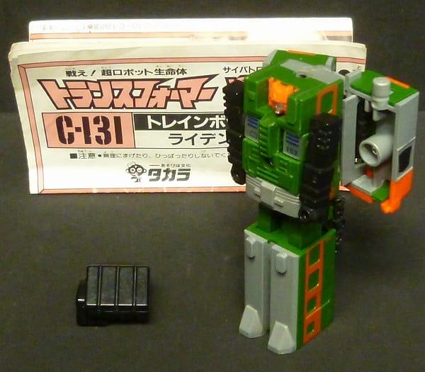 旧タカラ TF C128 トレインボット スイケン / G1 当時物