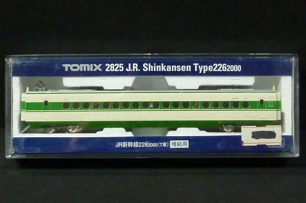 TOMIX Nゲージ 2825 JR新幹線 226-2000形 T車 増結用