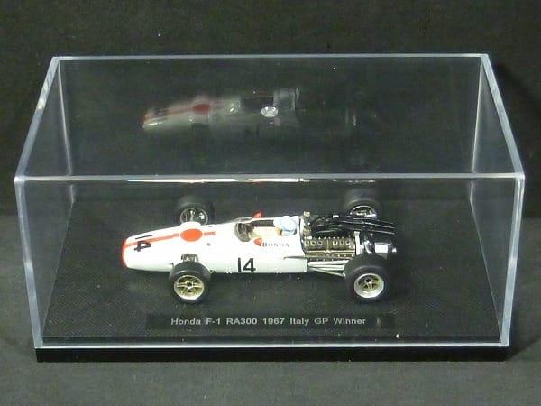 エブロ 1/43 ホンダ F1 RA300 1967 イタリアGP 優勝車