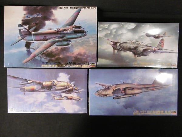 ハセガワ 1/72 日本海・陸軍 戦闘爆撃機 G4M1, 飛竜 他