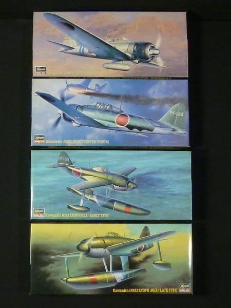 ハセガワ 1/72 零戦 11型 32型 N1K1 強風 前期型 後期型