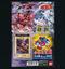 バンダイ 遊戯王 カードダス 第2弾 台紙 1998年