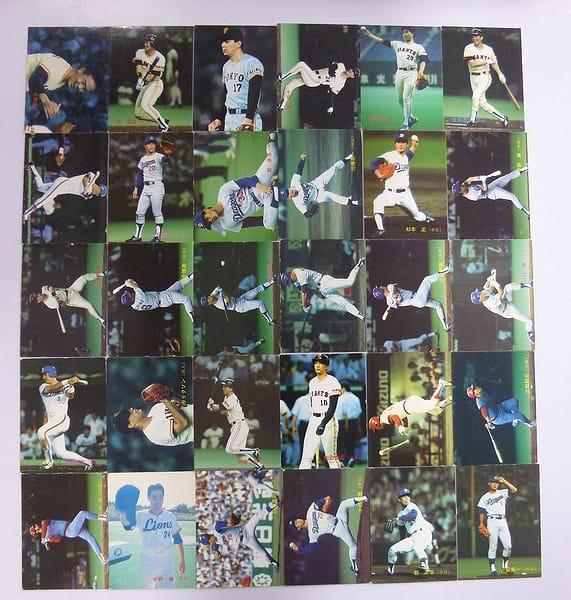 カルビー プロ野球チップスカード 1988年 No.230~293 当時物