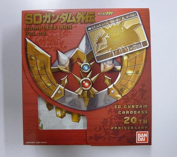 SDガンダム外伝 カードダス コンプリートボックス Vol.4