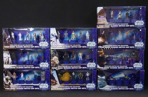 STAR WARS クラシック ボトルキャップセット 全10種