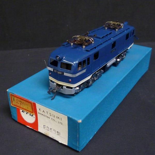 カツミ KTM ED58型 電気機関車 鉄道模型 HOゲージ 国鉄