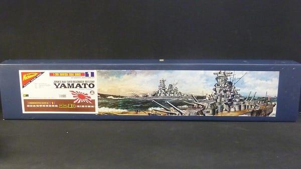 ニチモ 1/200 旧日本海軍超弩級戦艦大和 捷1号作戦 未組
