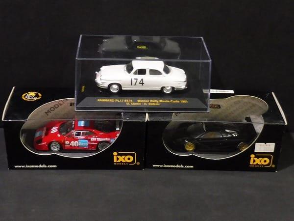 ixo 1/43 フェラーリ マクラーレン パナール レーシング