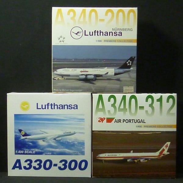 ドラゴン 1/400 エアバス ルフトハンザ A340-200 他