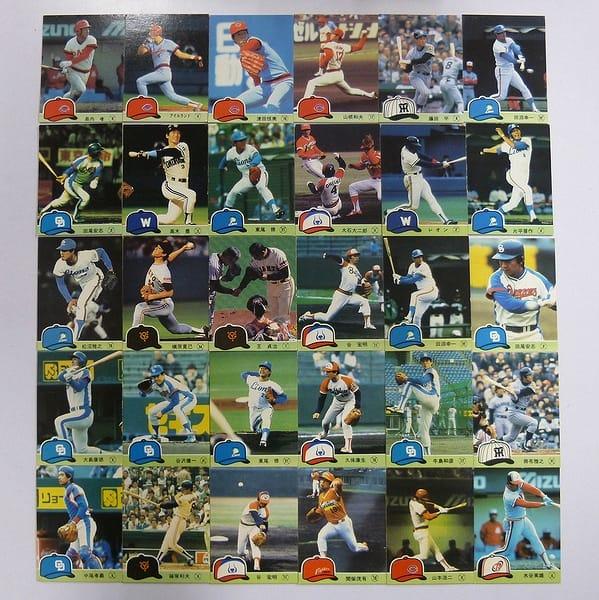 カルビー プロ野球チップスカード 1984年 No.162~237 当時物