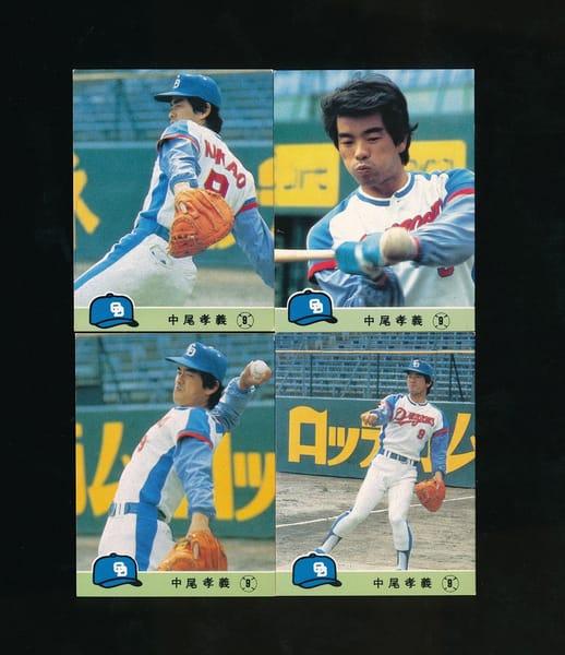カルビー プロ野球チップスカード 1984年 中尾孝義