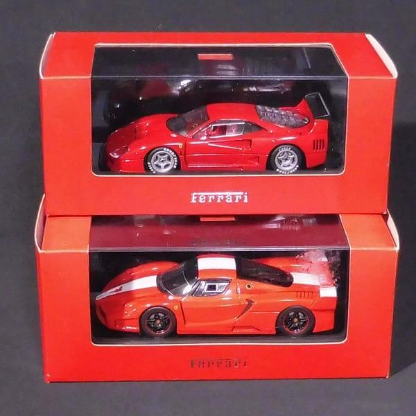 イクソ フェラーリ特注 F40 レーシング 1991 , FXX 2005