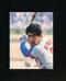 カルビー プロ野球チップスカード 1985年 No.83 宇野勝