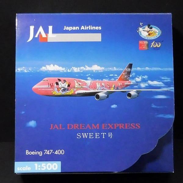 herpa 1/500 JAL ドリームEX スウィート号 ディズニー